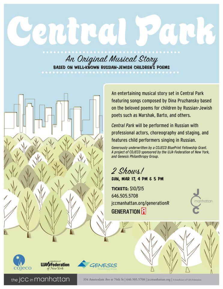 central park musical